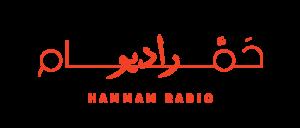 HammamRadio